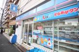 ローソン 千駄木店