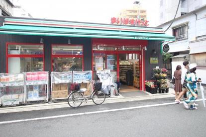 まいばすけっと 谷中よみせ通り店の画像1