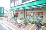 マルエツプチ 谷中三丁目店