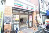 セブンイレブン 文京千駄木三丁目店