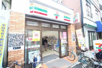 セブンイレブン 文京千駄木三丁目店の画像1