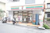 セブンイレブン 台東谷中三丁目店
