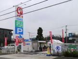 コメリハード&グリーン日野新町店