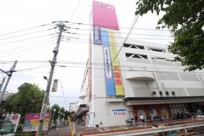 イオン 赤羽北本通り店の画像1