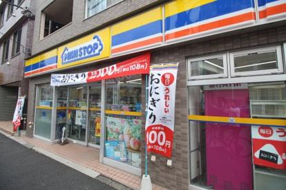 ミニストップ 志茂駅前店の画像1