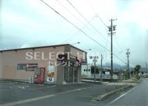 ほっともっと 幸田町店