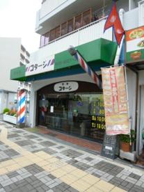 理髪店 の画像1