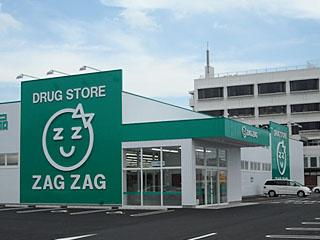 ザグザグの画像1