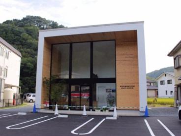 木頃本郷簡易郵便局の画像1
