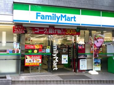 ファミリーマート 関口一丁目店の画像1