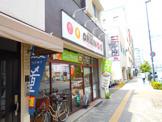 キッチンオリジン道灌山下店