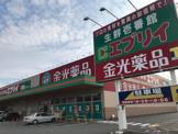 業務スーパー 倉敷林店