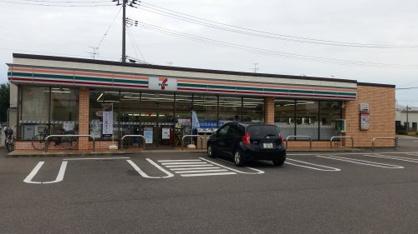 セブンイレブン 新潟車場店の画像1