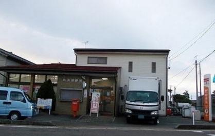 荻川郵便局の画像1