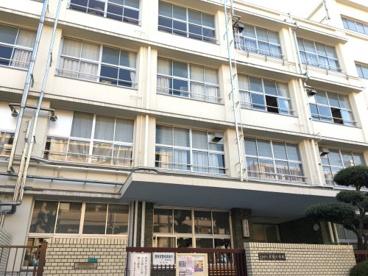 大阪市立長原小学校の画像1