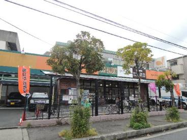 グルメシティ長原店の画像1