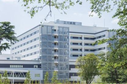 国家公務員共済組合連合会立川病院の画像1