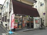 大阪平野本町二郵便局