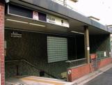 Osaka Metro谷町線「長原」駅