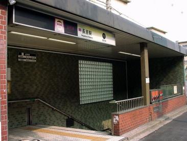 Osaka Metro谷町線「長原」駅の画像1