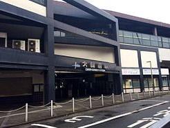 大師前駅の画像1