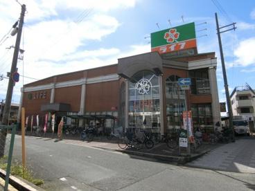 ライフ 武庫川店の画像1