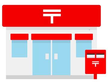 高林郵便局の画像1