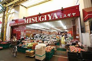 MISUGIYA(三杉屋) 池田店の画像1