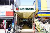 阪急OASIS(阪急オアシス) 石橋店