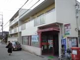 池田北豊島郵便局