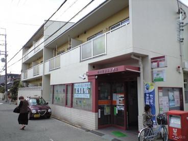 池田北豊島郵便局の画像1