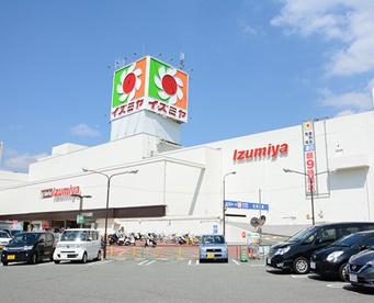 イズミヤ 多田店の画像1