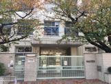 大阪市立平野南小学校