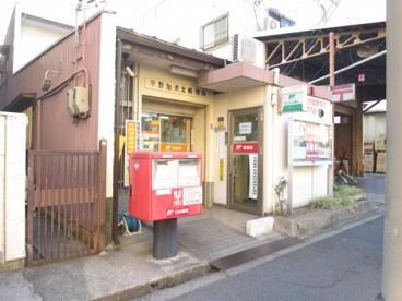 平野加美北郵便局の画像1