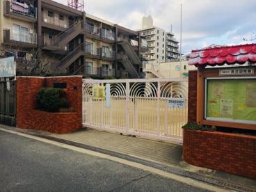 大阪市立長吉幼稚園の画像1