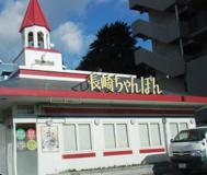 リンガーハット 山口宇部店