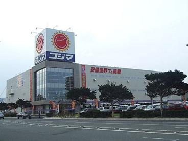 コジマ 山口宇部空港店の画像1