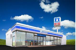 ローソン 日立諏訪町二丁目店の画像1