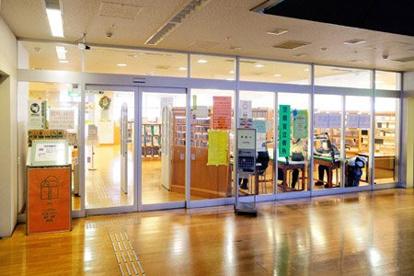 八王子市生涯学習センター図書館の画像1