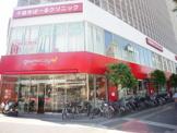 ダイエーグルメシティ千葉中央店