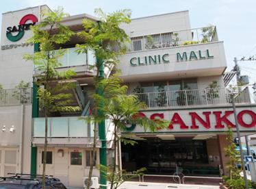 スーパーSANKO(サンコー) 加美店の画像1