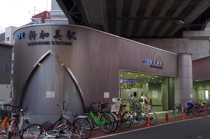 JRおおさか東線「新加美」駅の画像1