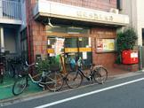 板橋舟渡郵便局