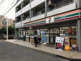セブン-イレブン 中野桃園店