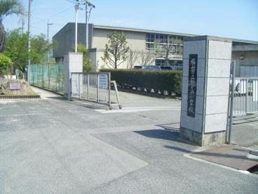 福山市立野々浜小学校の画像1