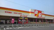 The Big(ザ・ビッグ) 大門店