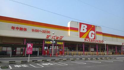 The Big(ザ・ビッグ) 大門店の画像1