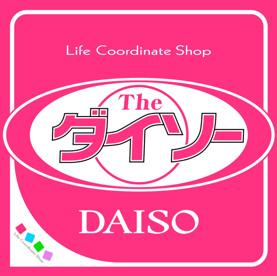 ザ・ダイソー八幡町店の画像1