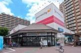 グルメシティ八尾店
