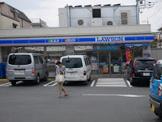 ローソン 板橋高島平一丁目店